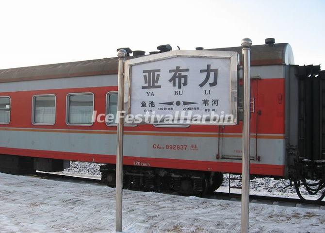 Yabuli to Harbin Train