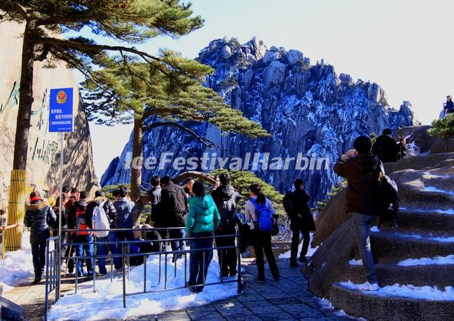 Tourist Visit the Yellow Mountain in Winter
