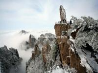"<a href=""http://www.icefestivalharbin.com/photo-p8-2009-yellow-mountain.html"">Yellow Mountain</a>"