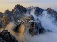 "<a href=""http://www.icefestivalharbin.com/photo-p8-2019-yellow-mountain.html"">Yellow Mountain</a>"