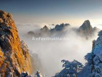 "<a href=""http://www.icefestivalharbin.com/photo-p8-2012-yellow-mountain.html"">Yellow Mountain</a>"