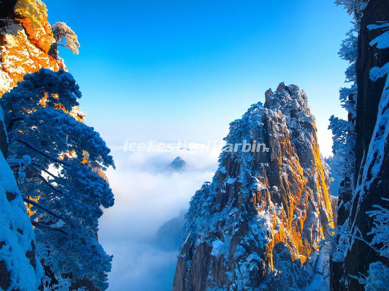 Yellow Mountain in Winter