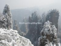 Yellow Stone Village (Huangshizhai) Snowscape