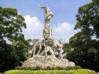 Five Rams Sculpture in Yuexiu Park