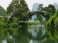 "<a href=""/photo-p97-3121-yulong-river-scenery-yangshuo.html"">Yulong River Scenery, Yangshuo</a>"