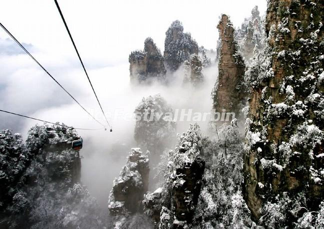 Zhangjiajie Winter Tours