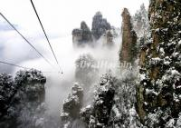 Winter View of the Zhangjiajie National Forest Park