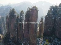 Zhangjiajie National Forest Park in February