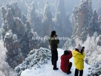 Tourists Visit Zhangjiajie National Forest Park in Winter