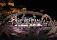 Zhangjiajie Night Show - Tianmen Fox Fairy