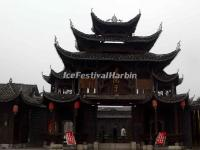 The Courtyard in Zhangjiajie Tujia Folk Custom Park