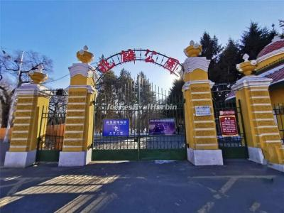 Zhaolin Park is Temporarily Closed