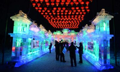 Harbin Ice Lantern Fair 2021