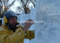 Ice Carving Contest at Harbin Zhaolin Park