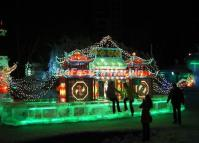 Ice Lantern Show at Harbin Zhaolin Park
