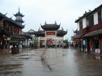 The Street in Zhouzhuang, Kunshan, China
