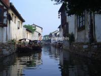 The Boats in Zhouzhuang
