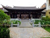 "<a href=""/photo-p189-2559-jianshui-zhu-s-family-garden-china.html"">Jianshui Zhu's Family Garden, China</a>"