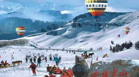 2-day Xiling Snow Mountain Ski Tour