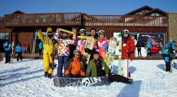 4-day Beijing Ski Tour