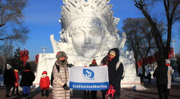 4-day Harbin Ice Festival & Jewish Sites Tour